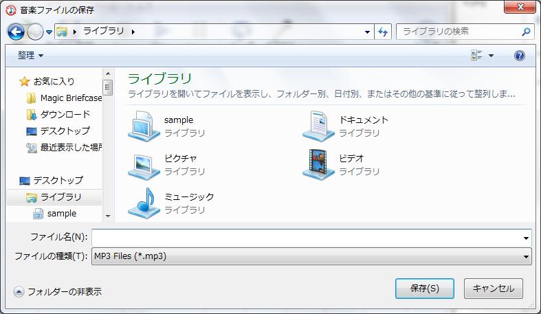 save_file